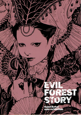 EVIL FOREST STORY II