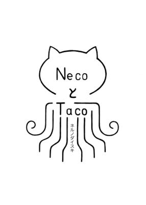 NecoとTaco