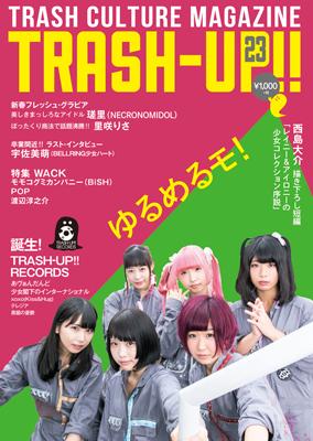 TASH-UP!! 23