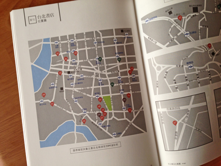 formosa bookstore guide map