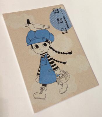 murai短編漫画自選集