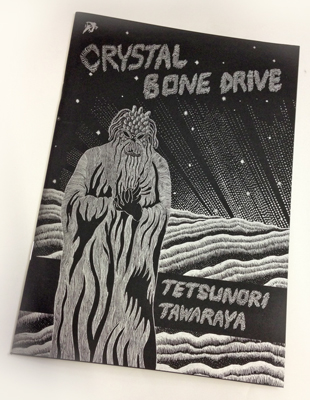 俵谷哲典「CRYSTAL BONE DRIVE」