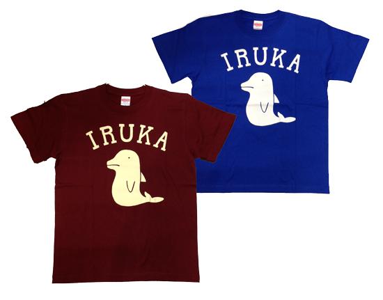 panpanya Tシャツ IRUKA