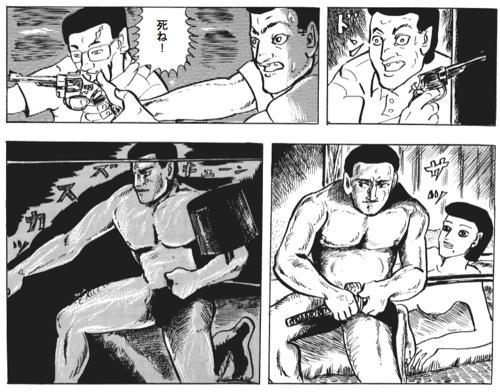 安部慎一「闇の公務員」