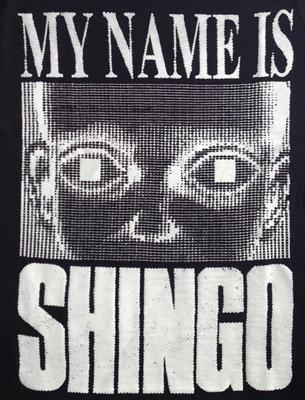 楳図かずお「わたしは真悟Tシャツ シンゴ」