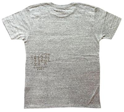 わたしは真悟 サトル&マリンTシャツ グレー