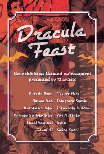 dracula feast