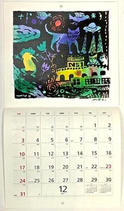 山口マオ 2017壁掛けカレンダー