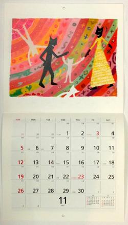 山口マオ 2017 壁掛けカレンダー