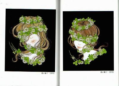 夜舟 画集「原色少年少女図鑑」