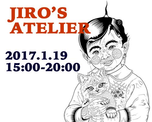 jiro's atelier